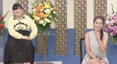 """ぼる塾・あんり""""ぶりっ子キャラ""""中川梨花と初対面で「共演NG」"""