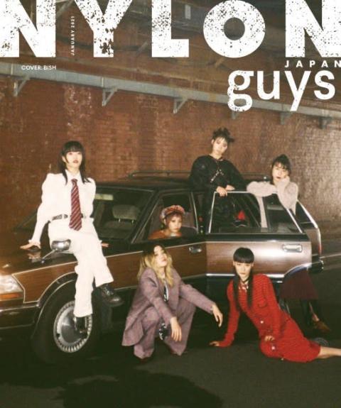 BiSH、全員そろって『NYLON guys』表紙に パンクファッション&200クエスチョン挑戦