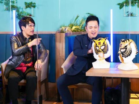 有田哲平、世界にひとつだけのプロレスマスク披露 ケンコバ、古坂、河本とグッズ談義