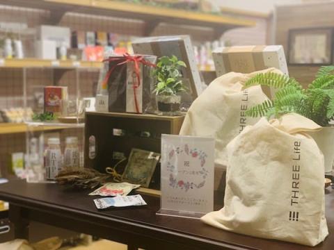 """オーガニック雑貨「THREE Life」が""""1周年記念ギフトセット""""を発売中"""
