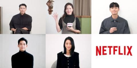 Netflix『不時着』『梨泰院』『サイコ』キャストが日本のファンにメッセージ 新作特別映像も解禁