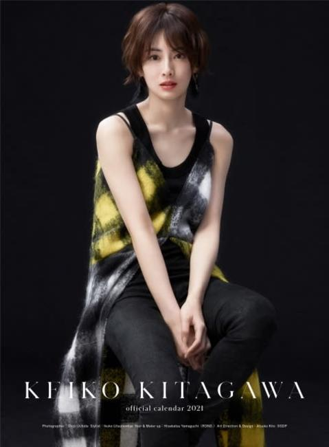 北川景子、自分史上最も短い髪型で魅せる圧倒的美貌 「2021カレンダー」画像解禁