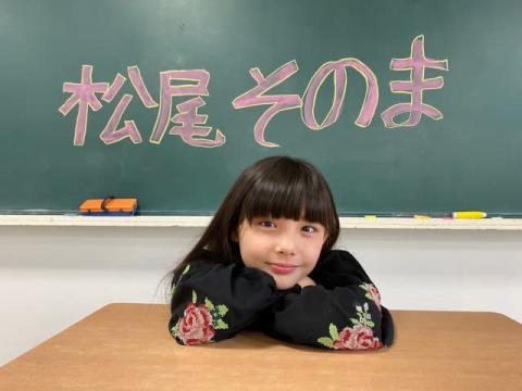 """『天才てれびくんhello,』ナゾの転校生""""松尾そのま""""がてれび戦士に"""