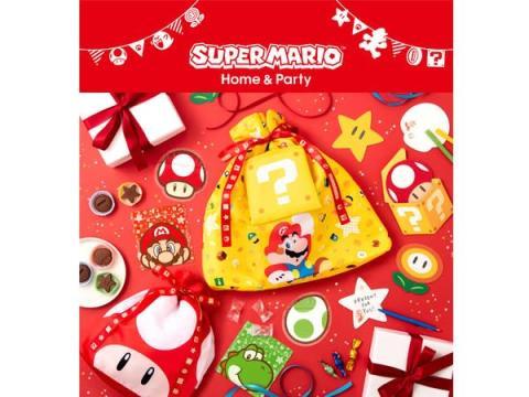 Xmasプレゼントの包装に!「スーパーマリオ」のギフトグッズ