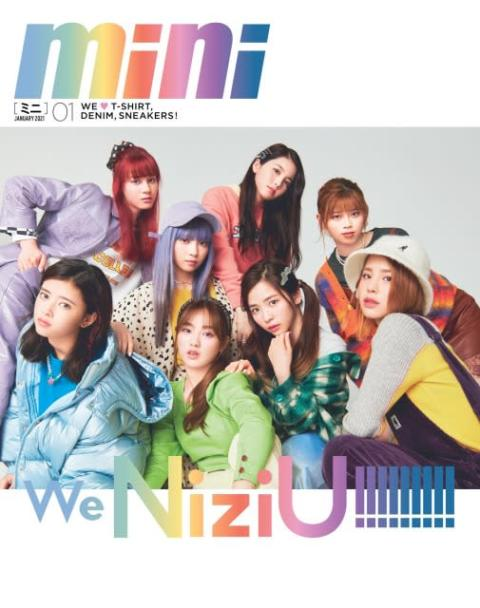 NiziU、カラフルなストリートスタイルで『mini』カバー飾る 22Pの総力特集も