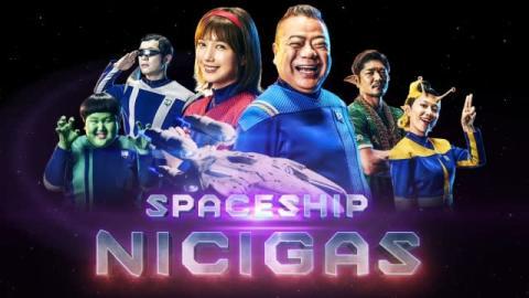出川哲朗&本田翼、CMで宇宙戦艦クルーに ゲストは東京ヴェルディ大久保嘉人選手