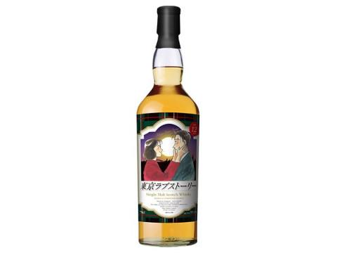 270本限定発売!『東京ラブストーリー』ラベルのシングルモルト・ウイスキー