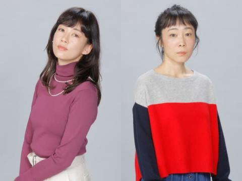 水川あさみ×山田真歩、女性同士の友情を鮮烈に描く『ナイルパーチの女子会』ドラマ化