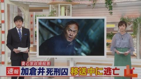 羽鳥慎一、『逃亡者』本人役で出演 渡辺謙のラブコールに「大変光栄です」