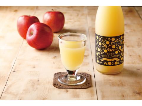 長野県産りんご・ふじの美味しさを堪能!「信州りんごの旬便り」が登場