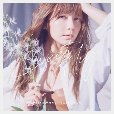 宇野実彩子、自身初のミニアルバムにAAAカバー曲や「香水」収録 華やかなアートワークも公開