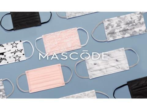 リンクコーデにも!ファッション性と機能性を備えた「マスコード マスク」