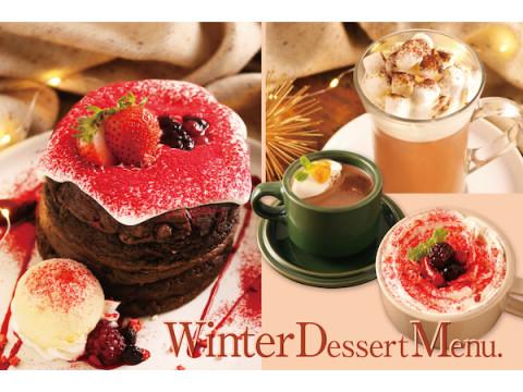 「MARFA CAFE」に冬限定のプレミアムパンケーキ&ココア3種が新登場