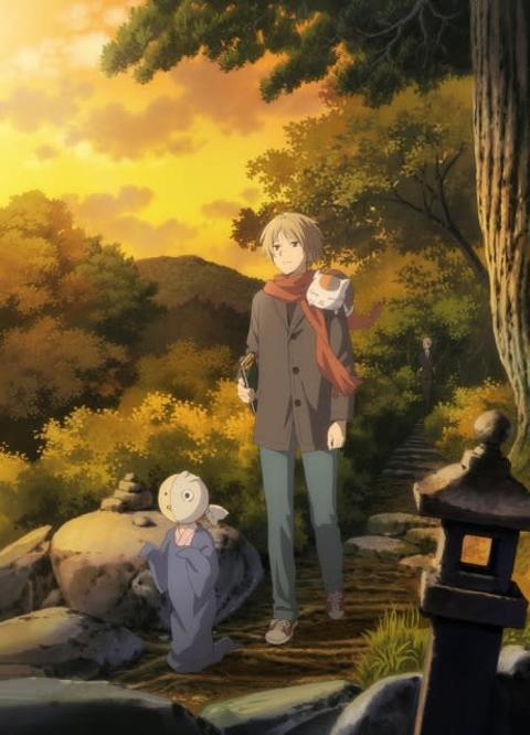 新作アニメ『夏目友人帳』本予告映像が解禁 主題歌はAnly