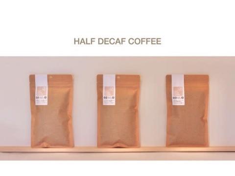 健康と美味しさの両立!「Half Decaf Coffee」に新たに2種類が登場