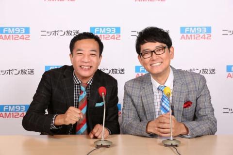 ナイツ生ラジオに豪華ゲスト 志らく、麒麟・川島、おぼん・こぼん、鶴光が登場