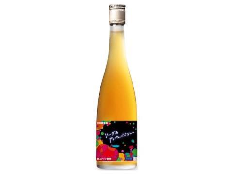 """飲み方は自由!ソーダなどで割って楽しむ""""白ワイン&リンゴ""""のお酒が登場"""
