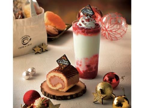クリスマスの伝統的なケーキ「ブッシュ・ド・ノエル」がクリエに登場!