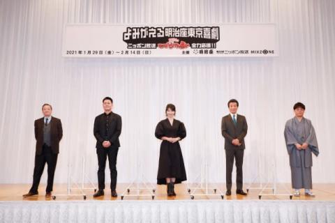 """高田文夫氏""""喜劇×寄席""""夢の試みに意気込み「東京を明るくしたい」"""