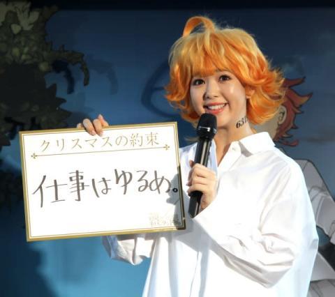 藤田ニコル、クリスマスは「仕事はゆるめ」と約束 熱愛報道の問いかけには笑顔
