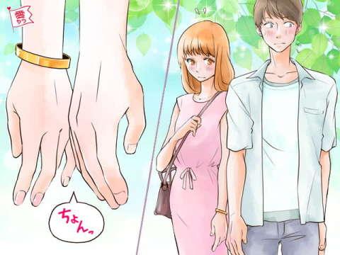 彼女じゃない女子と、男性が手を繋ぐ理由4つ