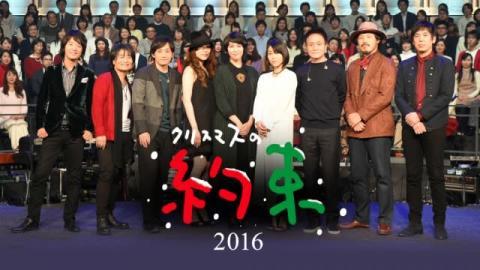 小田和正『クリスマスの約束』過去分を聖夜に配信 宇多田ヒカル初登場回も