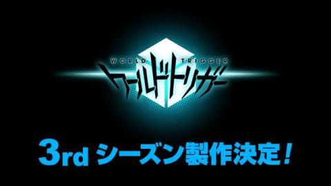 アニメ『ワールドトリガー』早くも3期制作決定、来年1月の第2期放送前に発表