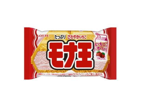 ロッテ人気シリーズから「モナ王いちごオ・レ」「練乳ミルクバーいちご」が新発売