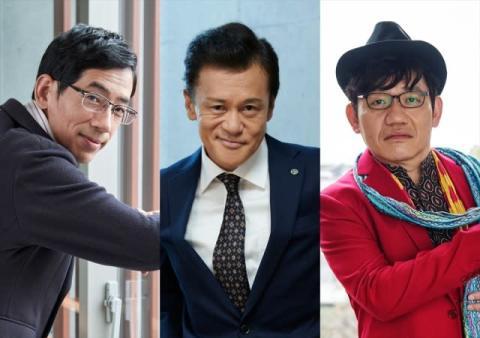 『DOCTORS』新春SP、橋本じゅん、野間口徹、ずん飯尾が出演