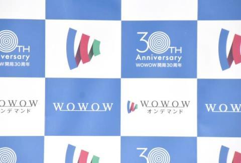 WOWOW、動画配信サービス開始 さんま&内村光良出演の記念特番決定、MCは斎藤工&中島健人