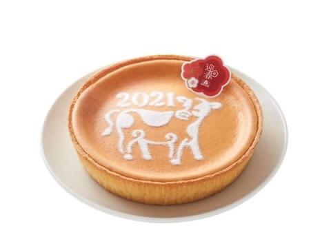 人気のチーズケーキが丑年デザインで登場!「モロゾフ」の迎春スイーツ
