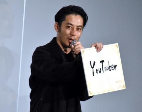 西野亮廣、YouTuber宣言「ニシサックとして頑張ります」 来年1・1から始動へ