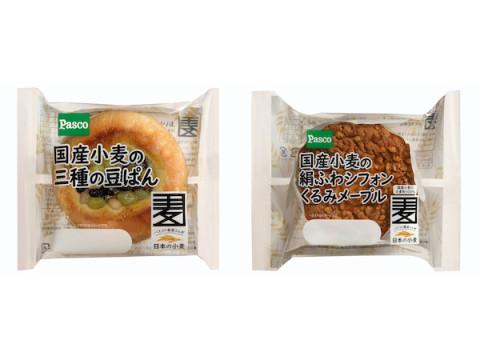 国産小麦のおいしさを堪能!Pascoの国産小麦シリーズに新商品が登場