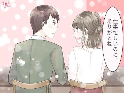 別れを考えていた男性が「惚れ直した瞬間」とは?