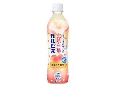 完熟白桃果汁とミルクをブレンド!糖質50%オフで楽しむ「カルピス」登場
