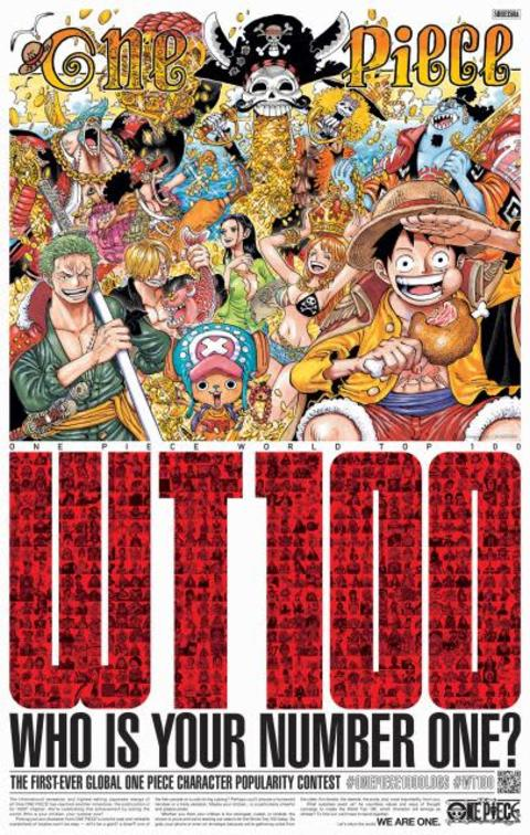 『ONE PIECE』連載1000話で記念企画始動 全世界キャラ人気投票、NY Timesに新聞広告など実施