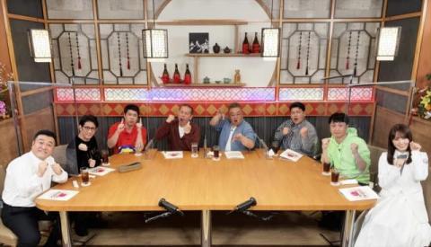 「帰れま10」8年ぶりのサンド、アンジャッシュ児嶋、アンタッチャブルが参戦