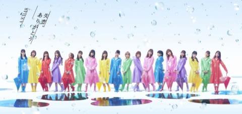 AKB48、15周年記念ライブ全7公演中止「すごく悲しいです」