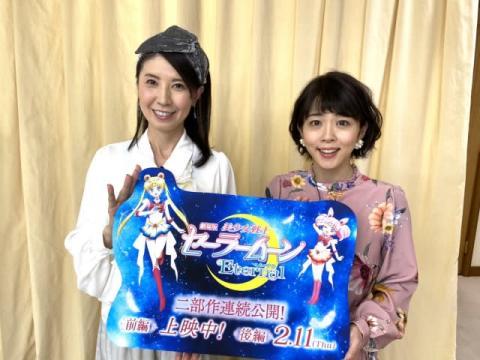 三石琴乃&福圓美里、劇場版『セーラームーン』公開に安堵「生まれました!」