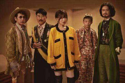 東京事変、山口紗弥加の主演ドラマで2作目の主題歌