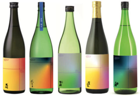 佐賀県の蔵元が力をあわせた限定ボトルが発売!佐賀酒購入でプレゼントも
