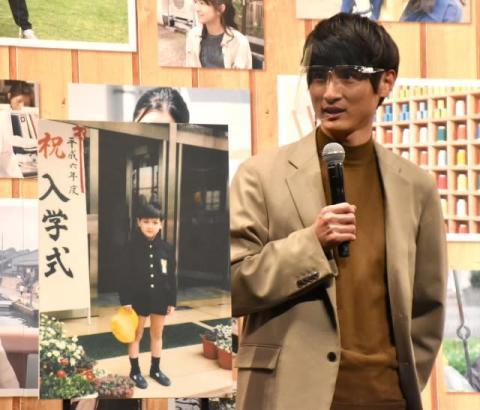 高良健吾、キュートな短パン姿の入学式写真披露 香里奈「イケメンは小さい時からイケメン」