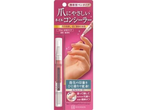 治療による爪の変色を簡単カバー!「爪にやさしいネイルコンシーラー」新発売