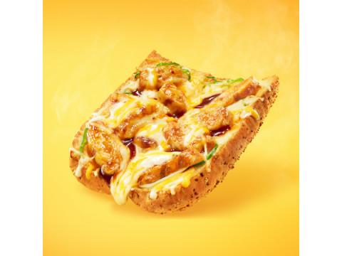 冬限定のぷち贅沢!サブウェイから「ピザ 大人デミグラスチキン」が新登場