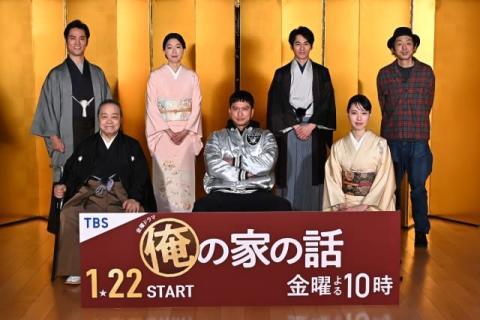 戸田恵梨香、西田敏行からのお姫様抱っこに苦笑「足が心配でした」
