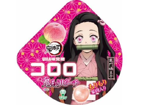 「UHA味覚糖×鬼滅の刃」コラボ第7弾!「コロロ 鬼もりピーチ」発売