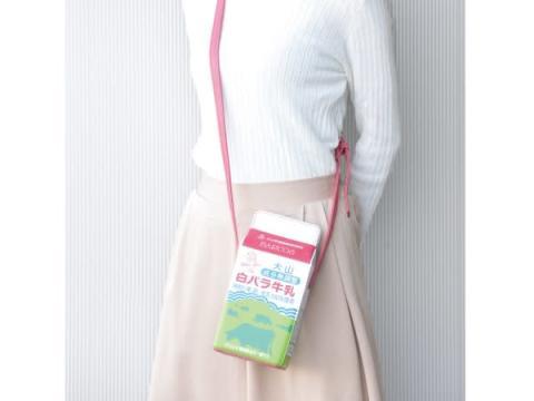 「白バラ牛乳」のパッケージがポシェットに!ヴィレヴァンで数量限定販売中