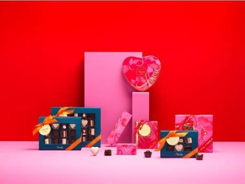 オンライン販売も!華やかな「ヴェンキ バレンタインコレクション 2021」