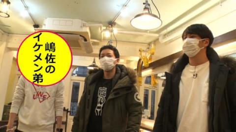 ニューヨーク嶋佐のイケメン弟がテレビ初登場 2人の髪型を劇的にチェンジ