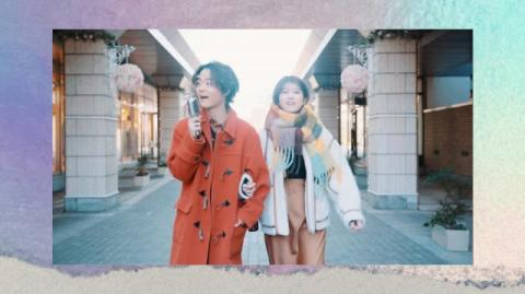 馬場ふみか&HIROSHIが代官山デート FIVE NEW OLD『3Bの恋人』主題歌MV公開
